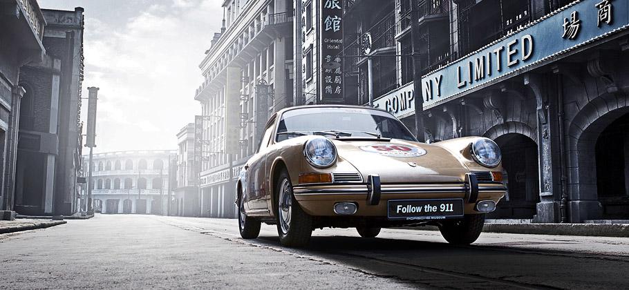 """Der Porsche 911 """"Around the World"""" zu Gast in China."""