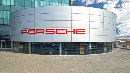 Porsche Впечатления