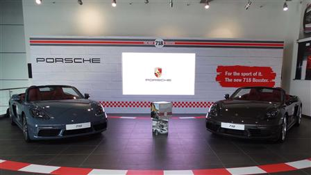Porsche Centre Bahrain launches the new 718 Boxster.