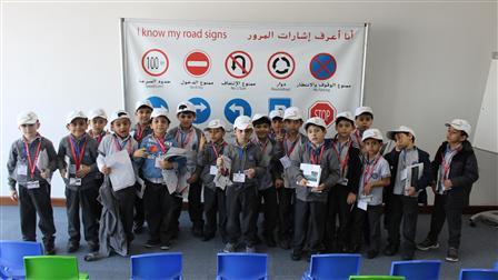 Al Rowad School