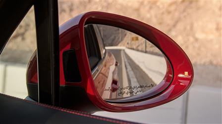 Cayenne GTS, Side-view mirror