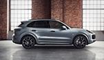 Porsche Service & Accessories -  Exclusive Manufaktur