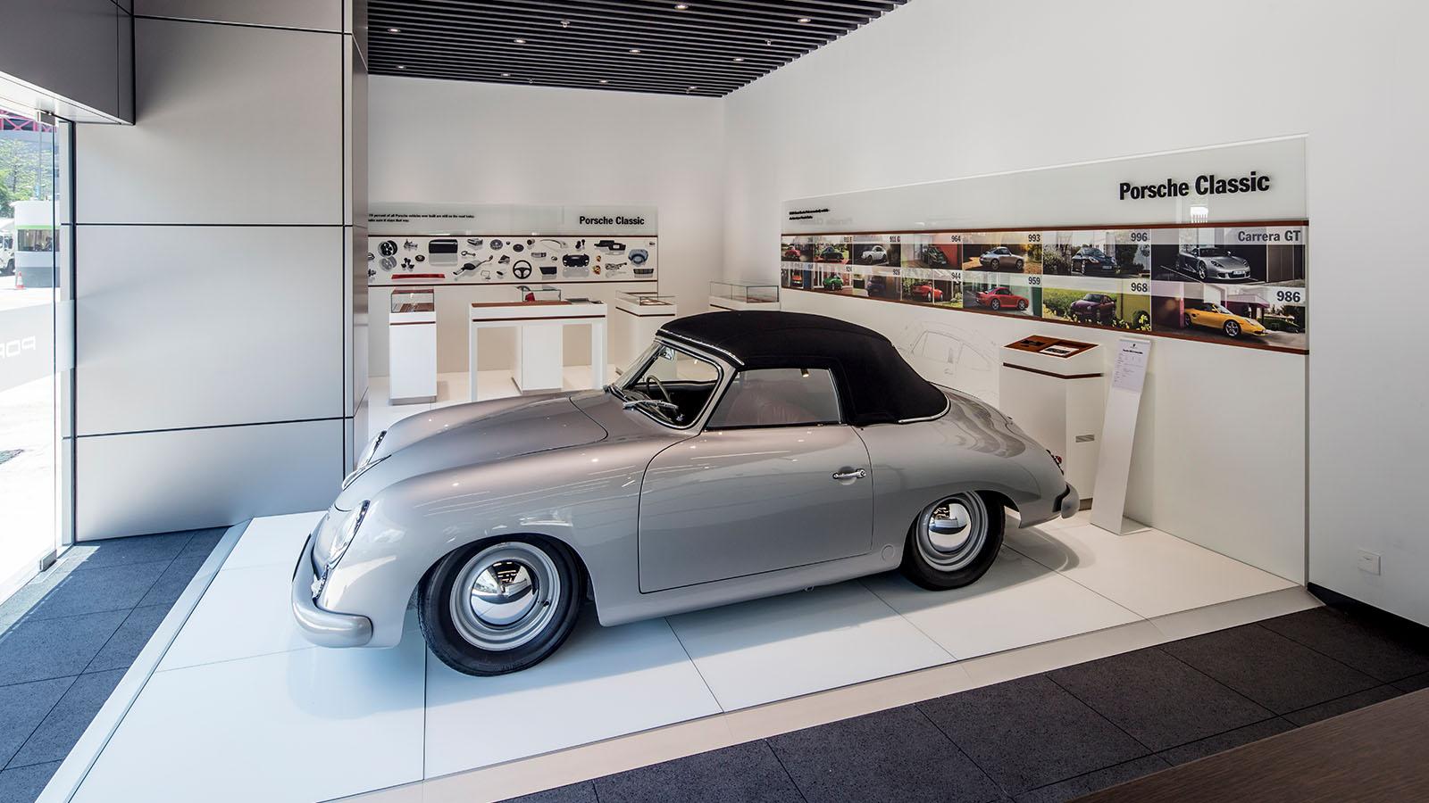 Porsche - Порше Центр Гонконг
