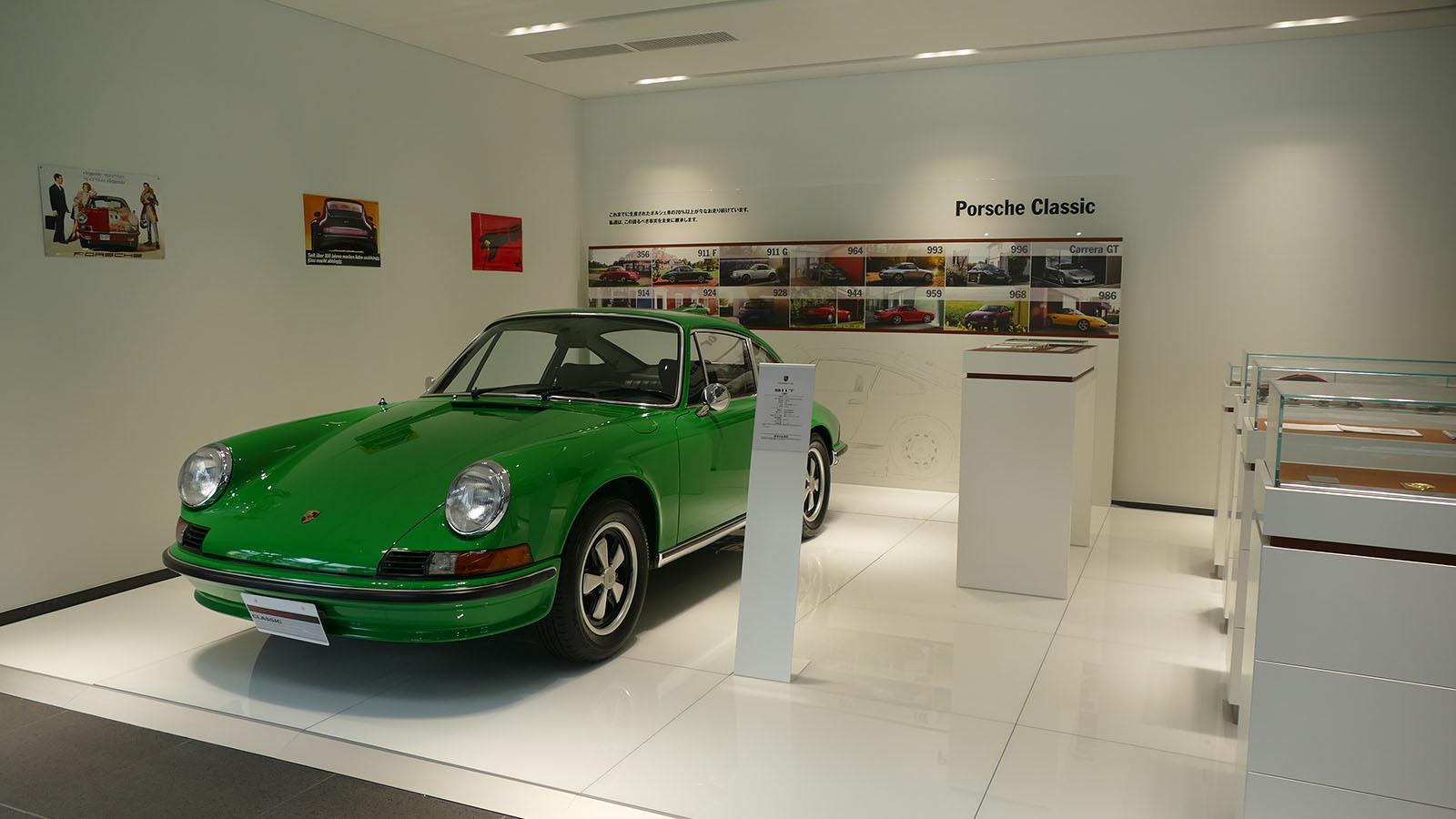 Porsche Centre Yokohama-Aoba