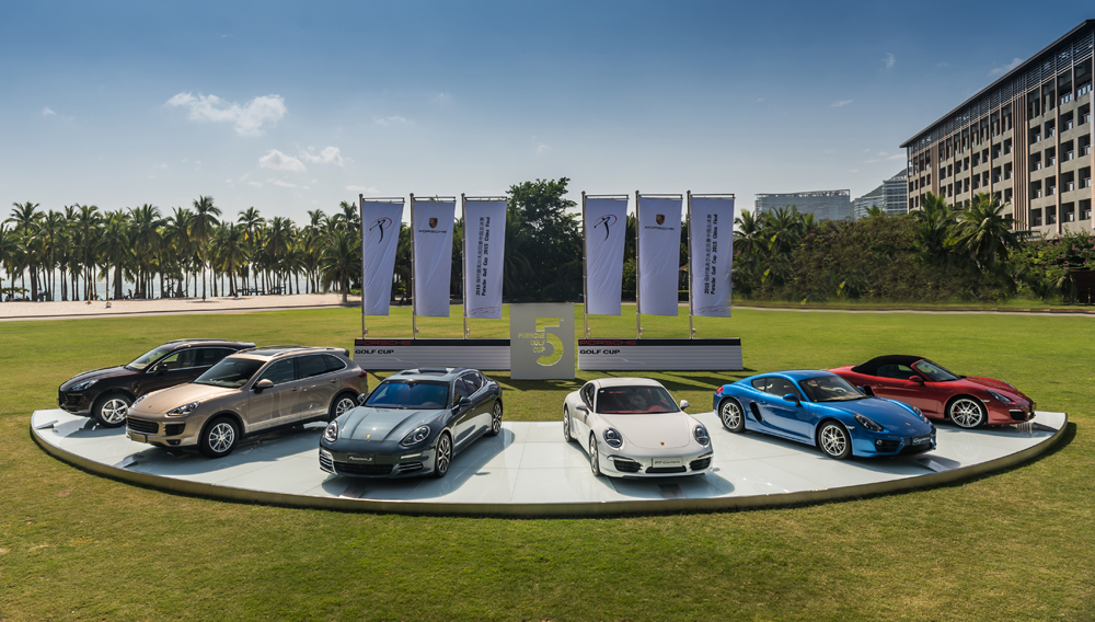 Archive 2015 The 5th Porsche Golf Cup China Final Wraps