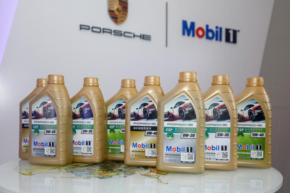 Porsche et Mobil 1 ™ lancent conjointement une nouvelle huile moteur. dans - - - Actualité lubrifiants automobiles Porsche-and-Mobil-1%E2%84%A2-jointly-launch-new-motor-oil